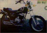1983 Honda Rebel 250 CC