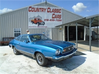 1976 Ford Mustang II #12755